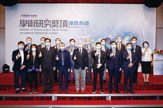 科技部學術研究獎 135位獲殊榮
