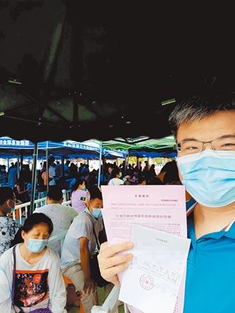 限國內使用 註記打國藥、科興黃卡被追回
