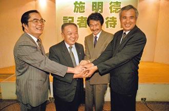 民進黨前主席江鵬堅 是調查局臥底