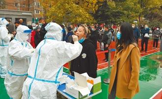 上海旅行團疫情延燒 波及7省市