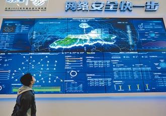 北京市VPN業務 向外資開放