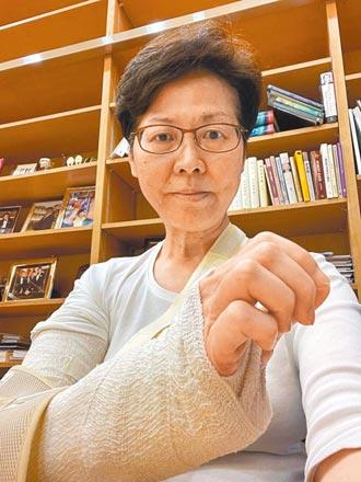林鄭月娥跌倒骨折 政務司長暫代