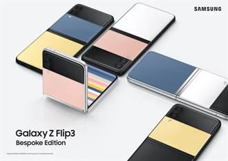 三星Galaxy Unpacked Part 2(1):Galaxy Z Flip 3、Galaxy Watch4推出客製化「Bespoke Edition」