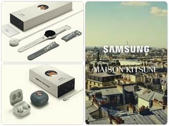 三星Galaxy Unpacked Part 2(2):三星Galaxy Watch4、Galaxy Buds2推出Maison Kitsuné小狐狸限量聯名款