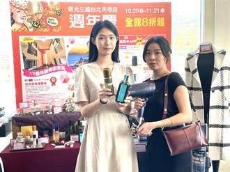 新光三越台北天母店周年慶 五倍券分3波加碼滿千送千