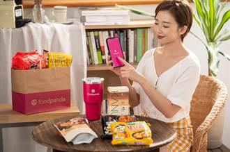 foodpanda一日限定「熊貓超市購物節」 最低99元起即可大啖秋蟹