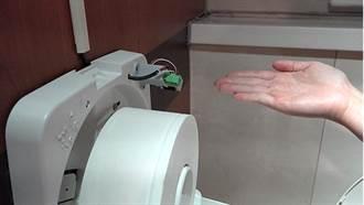 信實智能AI廁間 10秒內稽查潔淨度