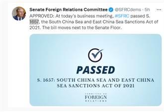 美反華議員推南海東海制裁法案 陸專家:背後都是政治私利