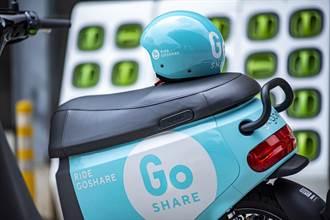 GoShare助國壽零碳轉型 3個月達千趟騎乘
