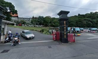 聖心女中驚爆食物中毒 141名師生集體腹瀉疑晚餐惹禍