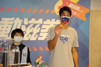 東奧跆拳國手劉威廷抽出動滋券第二波幸運號碼  50萬386人中籤