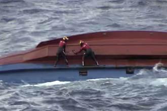 韓國漁船日本海翻覆 2人獲救1人狀態不明6失蹤