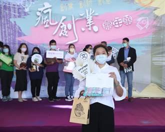 為夢想瘋狂一次 台中瘋創業嘉年華10/23熱鬧登場