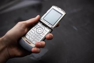 老公舊手機藏婚前驚天秘密 她看完48字形容:心情跌到谷底