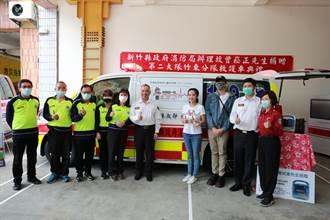 子女完成遺願 彰化企業家捐贈竹縣救護車