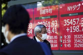 美債殖利率揚、恆大危機延燒 日經收跌逾1.8%