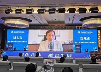 第十五屆湘台會暨第一屆海峽兩岸產業合作嶽麓山論壇於10月21日於湖南舉辦