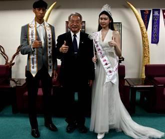 第16屆全球城市小姐先生選拔大賽 正修科大學生穿金戴銀