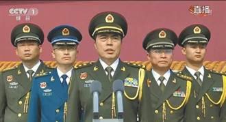 陸前西部戰區司令員張旭東 10月1日因病逝世