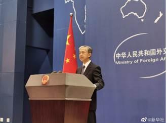 美準駐中大使支持台灣安保 陸外交部:不容外國干涉