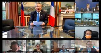 台法農業視訊會議 深化農貿合作共識