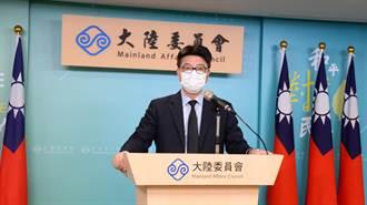陸委會改名為「中國」委員會?邱垂正輕描淡寫回應