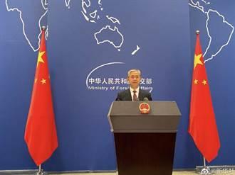 歐洲議會通過挺台報告 陸外交部:停止挑釁對抗 莫低估中國決心