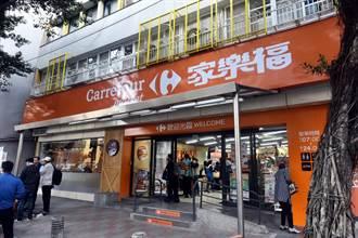 家福公司收取新店開幕贊助金 公平會認定違反公平交易法