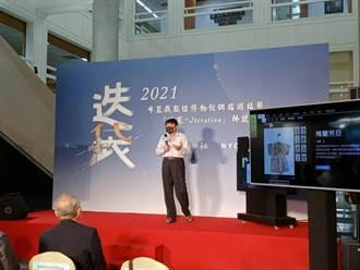 西田社2000件珍藏 陽明交大打造布袋戲數位博物館