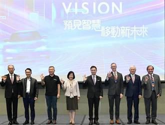智慧移動國際趨勢論壇首登場 探討未來趨勢與新商機