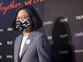國安局證實蔡英文被「換臉」 羅智強:馬英九也曾被合成不雅照