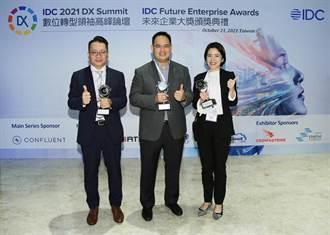 IDC亞太區未來企業大獎 國泰金獲三項殊榮