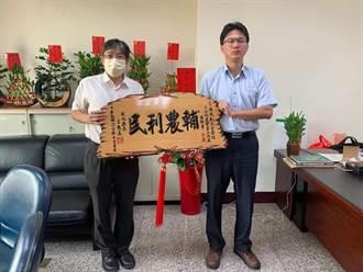 上任不滿三個月 彰化二水鄉農會總幹事驚傳請辭