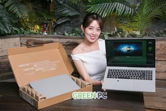宏碁首款環保筆電登場 「Acer狂熱購物節」最高享3000元即享券