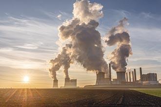 UN報告:化石燃料增產 危及氣候目標
