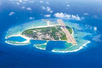 美參院外委會 通過南海東海制裁法案