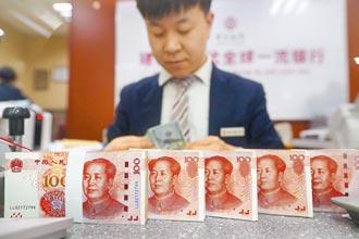 美不許中國操縱貨幣 防加密貨幣威脅