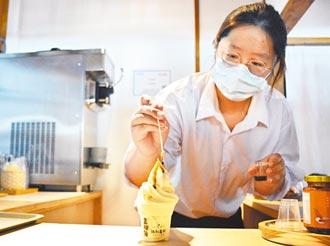 醬油冰淇淋 50年豆油伯推新品
