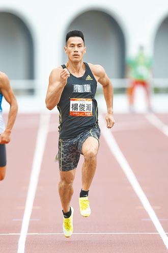 楊俊瀚200公尺3連霸 樂見競爭者