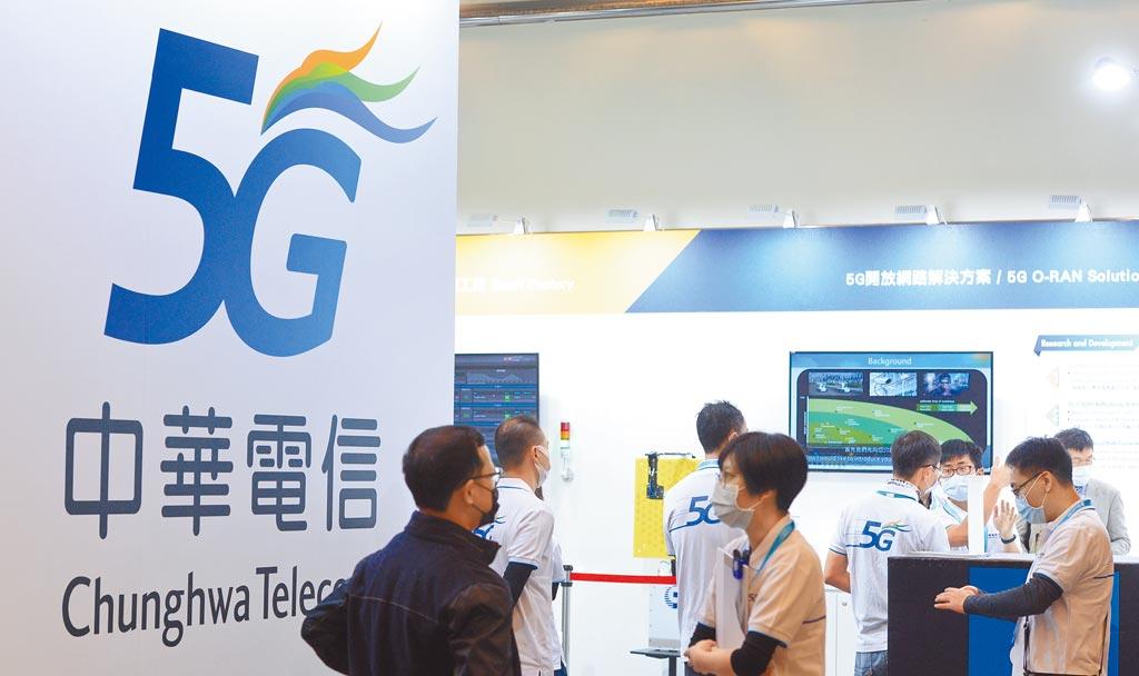 5G資費雖不貴,但5家電信資費表卻長得一模一樣。圖為中華電信展出5G相關應用。(本報資料照片)
