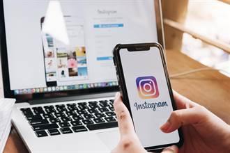 只屬於自己的小天地!Instagram小帳隱藏的10大秘密 你最怕被發現哪個?