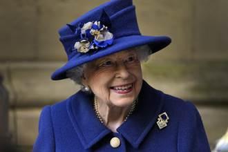取消訪北愛後 英國女王在醫院過夜接受檢查