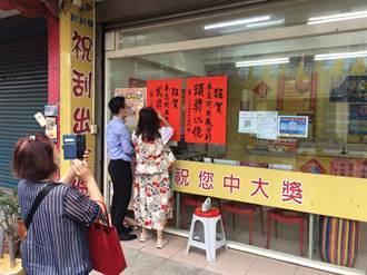 斗南鎮1人獨得威力彩5.96億 計程車司機笑:看看誰沒來排班