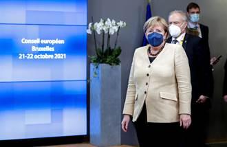 德國紅綠燈3黨展開談判 最快12月組成新政府