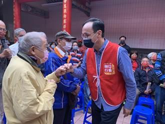 陳柏惟罷免案》朱立倫台中相挺 呼籲外交應重視區域安全