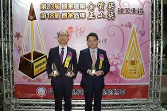 國泰證券六度獲玉山獎「傑出企業獎」全國首獎
