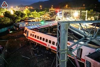 普悠瑪事故3周年 台鐵產工:積弊未改只判司機有罪 總統覺得合理嗎