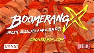 《迴旋鏢 X Boomerang X》開放無盡挑戰模式 全新地圖「血色花園」開放