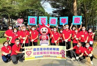迎周年慶 高雄大遠百推廣「綠色營運、友善環境」