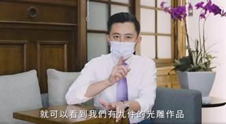 新竹「光臨藝術節」今登場林智堅親上陣 網友竟都喊這一句!
